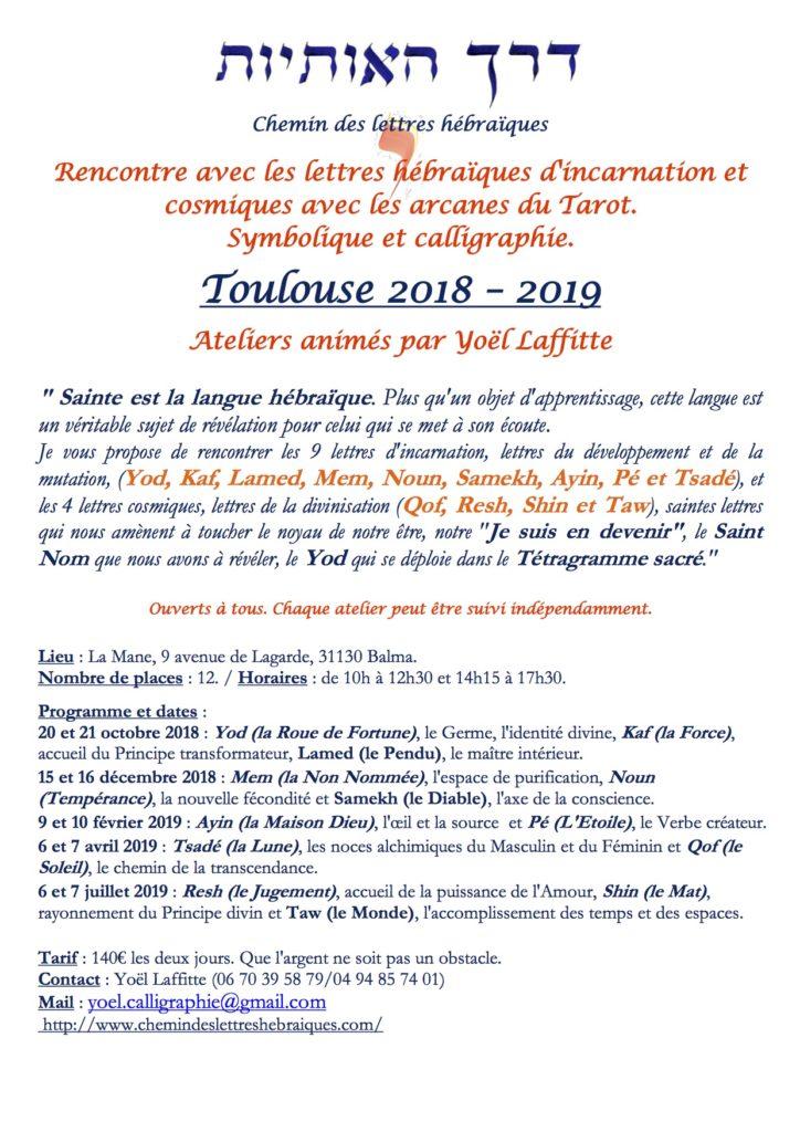 Lettres hébraïques 2018-2019 Toulouse